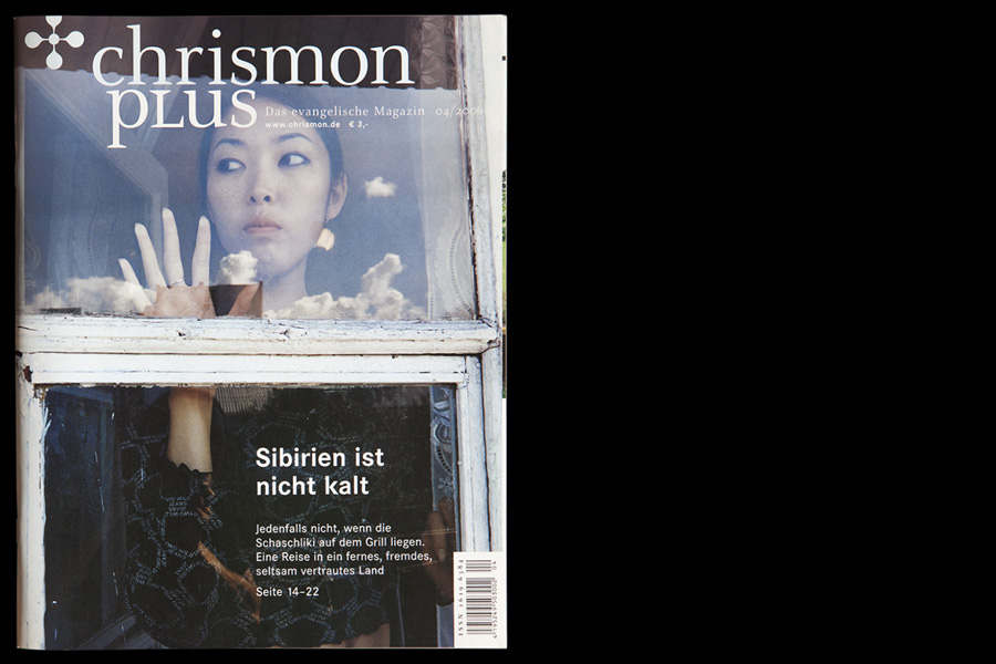 Sibirski Punk | Chrismon 04 | 2006
