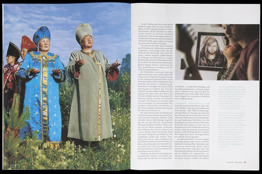 Sibirski Punk   Chrismon 04   2006